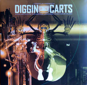 Various ‎– Diggin In The Carts (A Collection Of Pioneering Japanese Video Game Music) (2LP coloured) в магазине виниловых пластинок Авант Шоп www.avantshop.ru