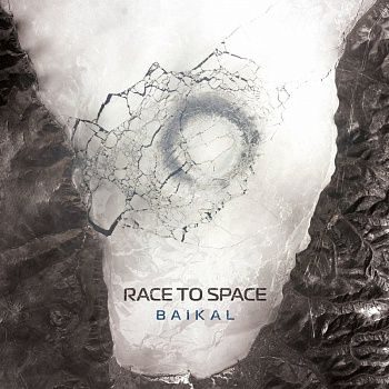 "Race To Space  -  Baikal (12"" Single)"